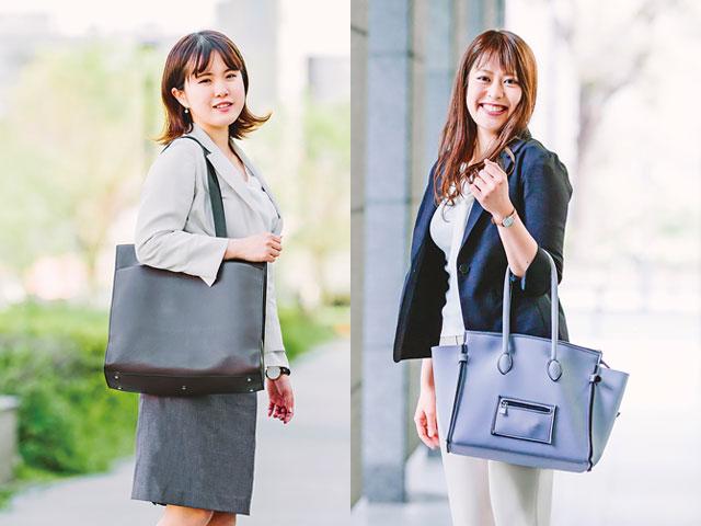 【営業女子のバッグ&中身】たくさん持ち歩いてもスマートさはハズせない