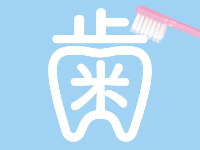 95.3%が歯で悩んでいる! 30歳からの正しいオーラルケアは?