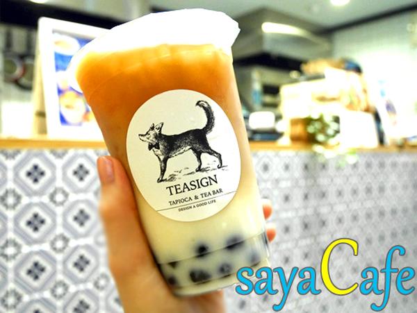 札幌で台湾式タピオカドリンクを飲むならココ!★ティーサイン札幌パルコ