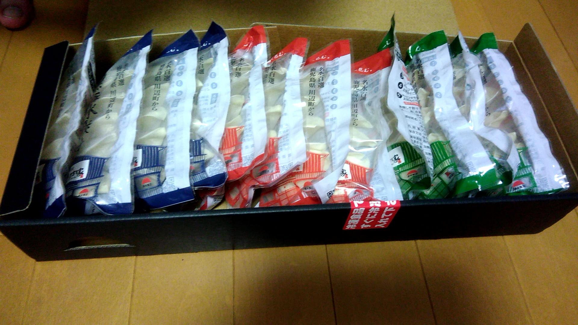 【ふるさと納税】南九州まんぞく定期便5回目黒豚餃子3種♪