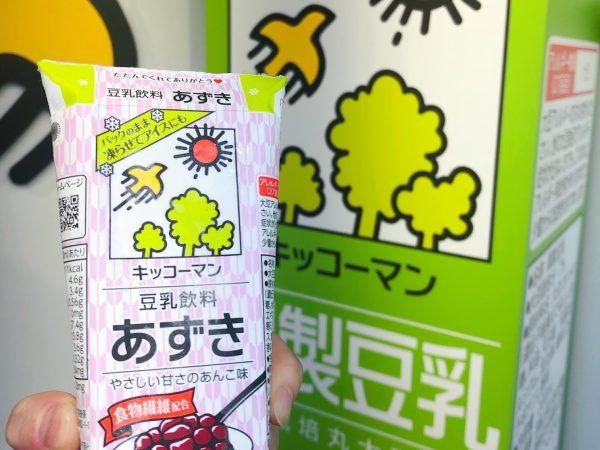 巨大なキッコーマン豆乳出現!?話題の豆乳アイスを表参道で無料配布中☆