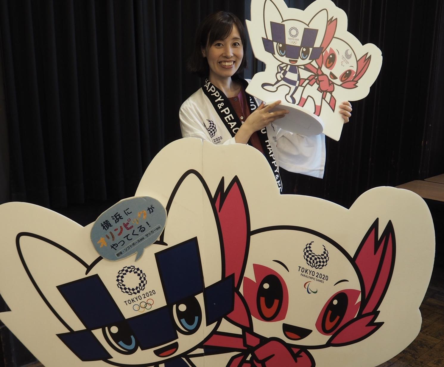 【東京オリンピック】チケット抽選発表日!→横浜市のボランティアに挑戦☆
