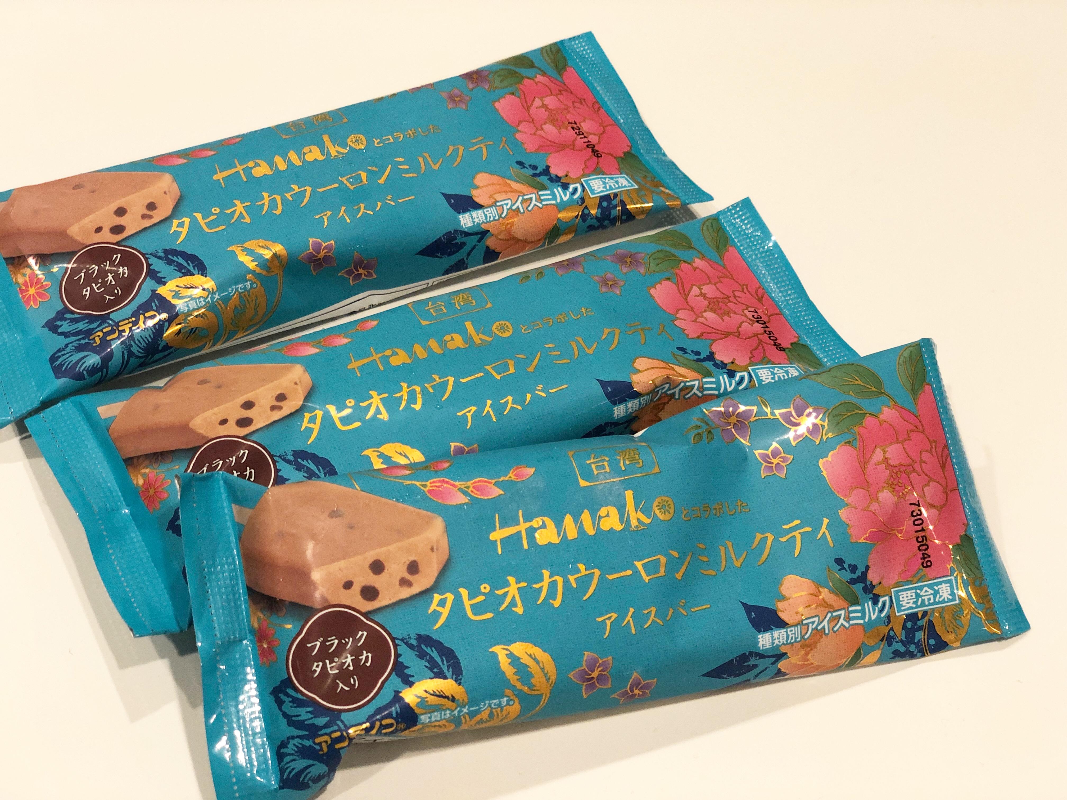 人気雑誌Hanako監修のタピオカウーロンミルクティアイスバー!