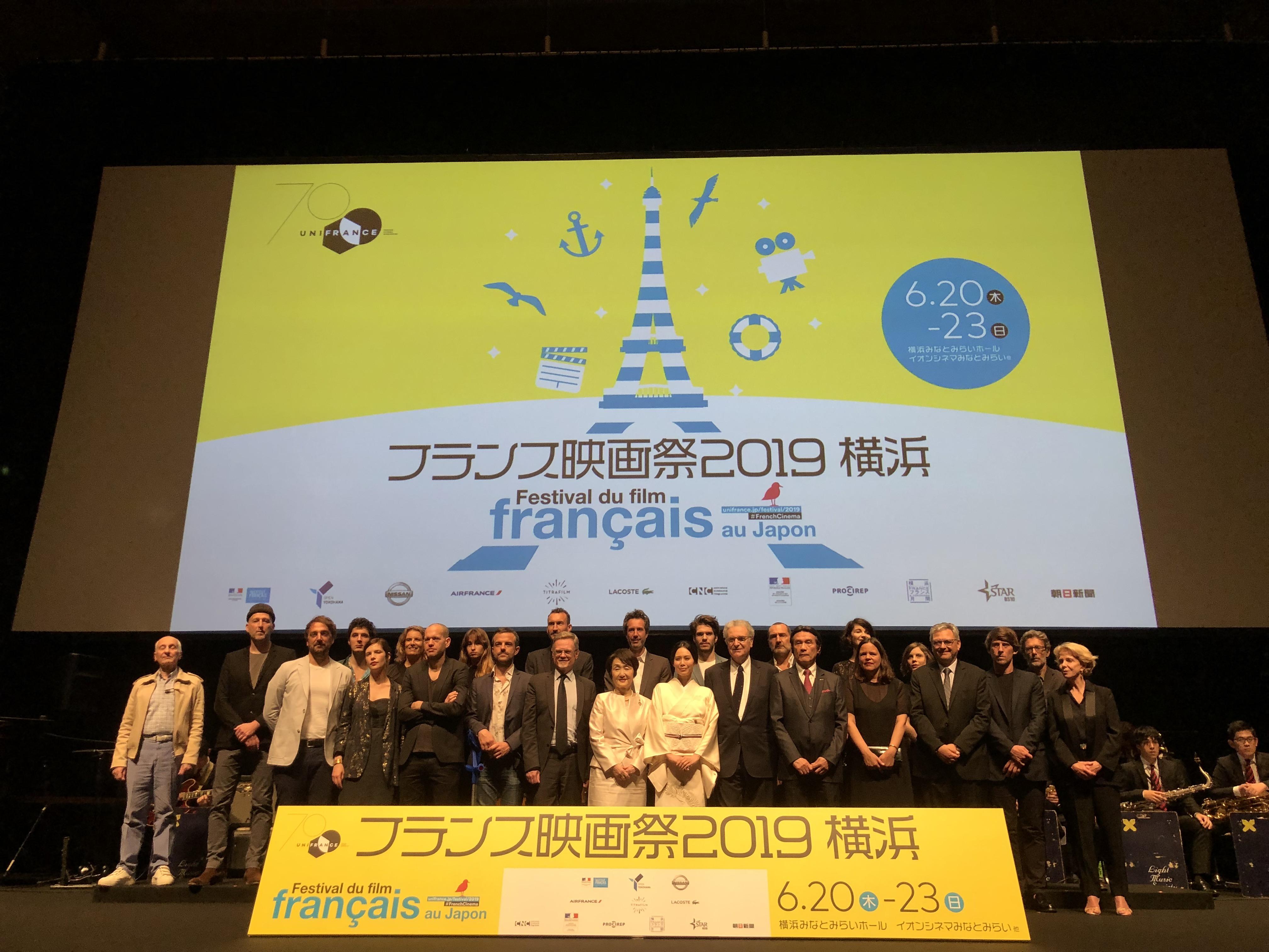 【横浜】ただ単に「映画を見て終わり」ではない、フランス映画祭の魅力とは。