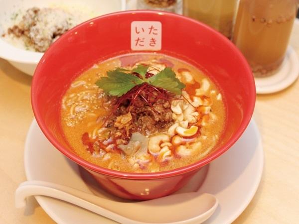 """暑いときこそ食べたくなる""""しびれ系""""の担々麺 麺や椒"""