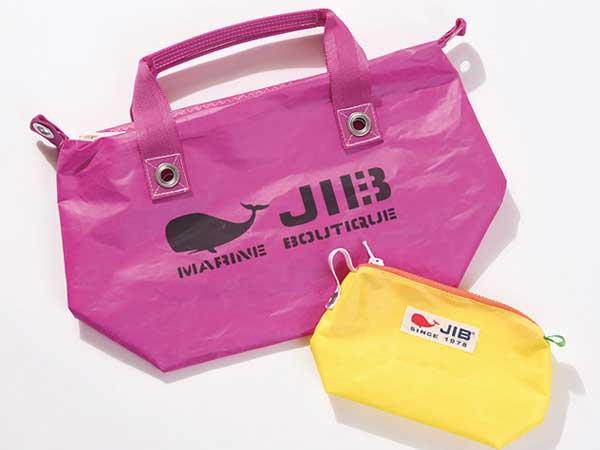 ヨット帆で作られたバッグでもしものときの備えも「JIB(ジブ)」