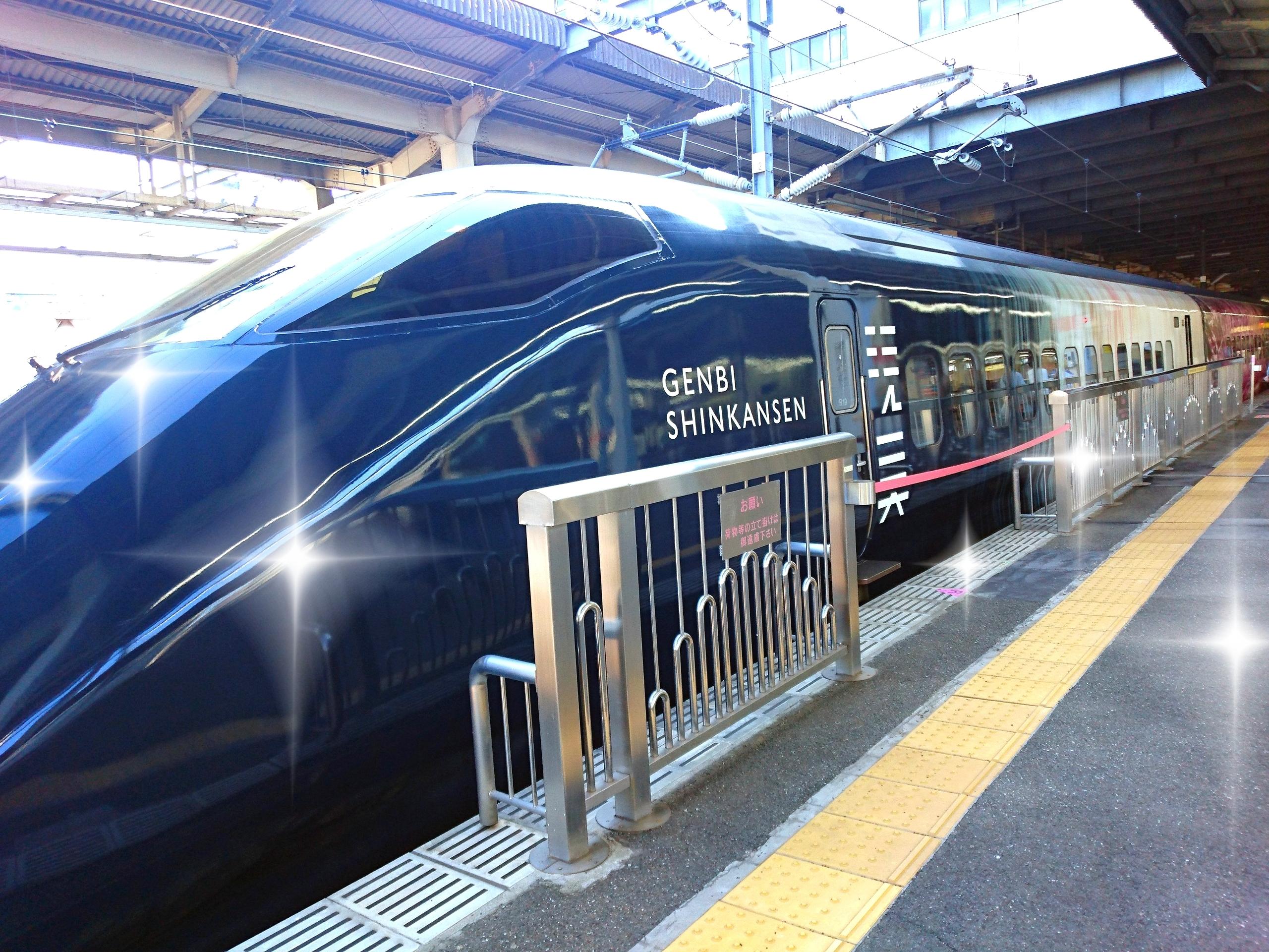 【走る美術館】現美新幹線に乗ってみました♡