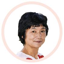 稲澤裕子さん