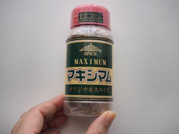 【編集部ブログ<TOKYO>】最強調味料「マキシマム」とコンビニ食材で作る簡単おつまみBEST3