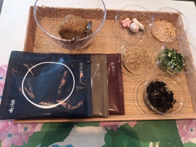 お弁当女子に絶対おすすめ!茅乃舎の味噌玉作り体験
