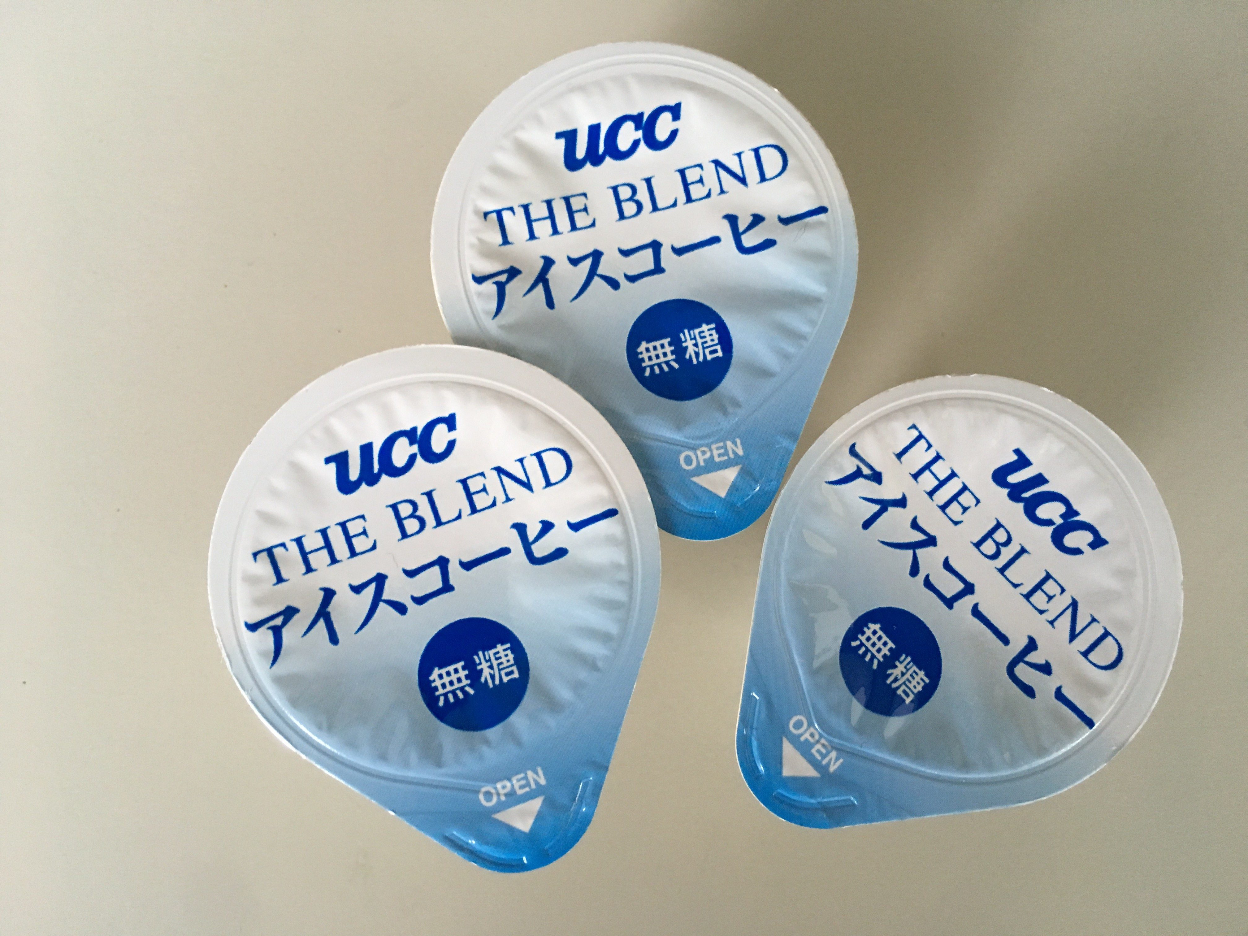 【コストコ】アイスコーヒーをお得にゲット!オフィスのお供にオススメ!