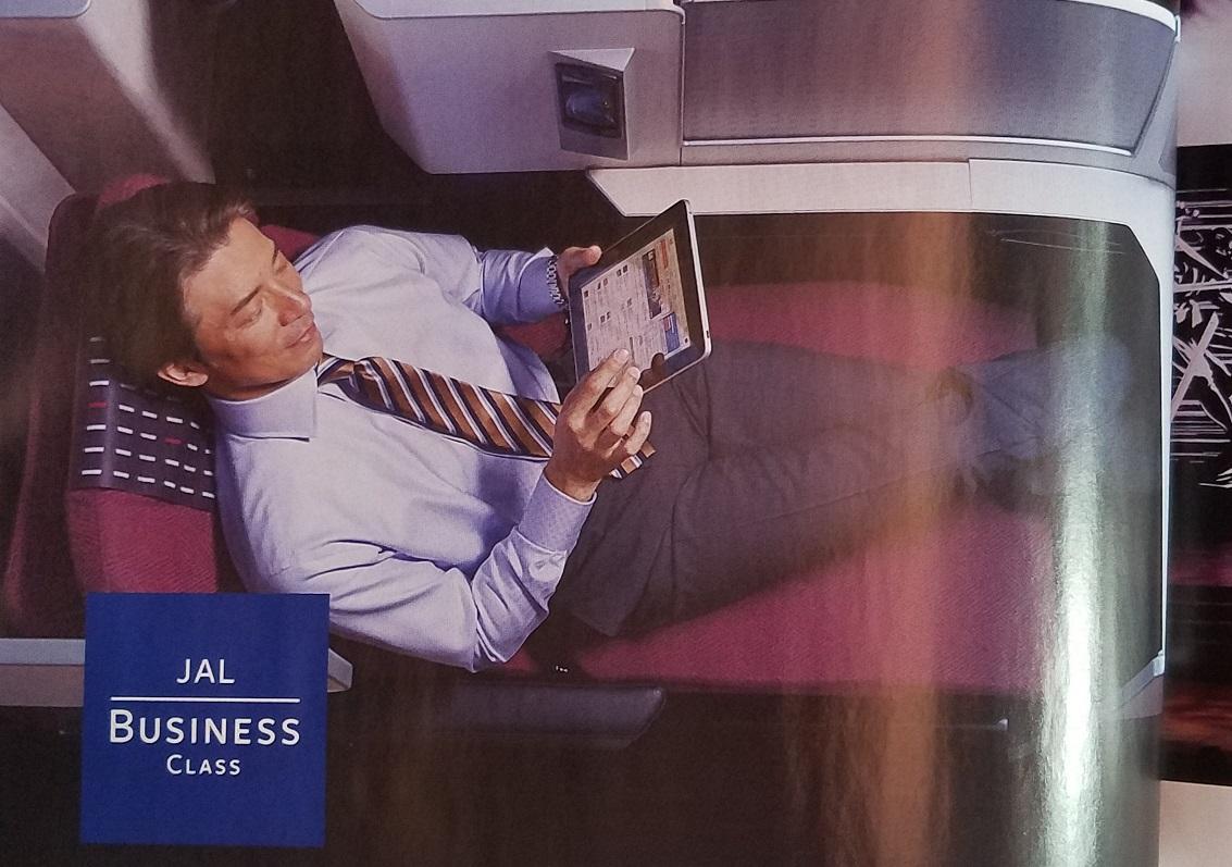 ★【海外旅行】JALのビジネスクラスに乗ってみた!★