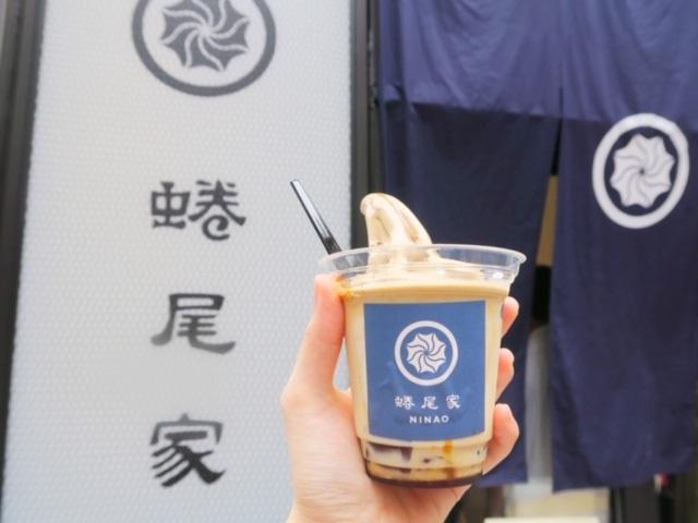 台湾のソフトクリーム蜷尾家(NINAO)が麻布十番店にNEWオープン★