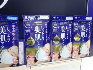 【編集部ブログ〈大阪〉】小林製薬 夏からの新製品を先取りチェック!