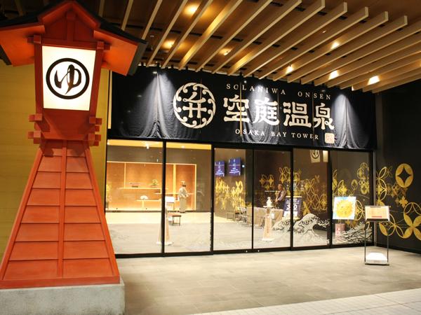 【編集部ブログ〈大阪〉】空庭温泉で夏季限定大型イベント「夏空あそび」開催中