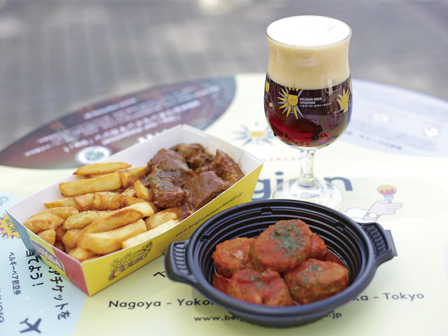 【大阪】大阪城公園・大阪城公園「ベルギービールウィークエンド大阪2019」