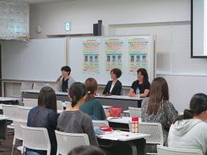 """女性管理職が語る""""キャリア形成"""" 横浜市立大学でパネルディスカッションを開催"""