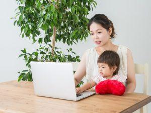 子育てと仕事の両立をしている人のリアルな意見を教えて!【悩み・不満編】