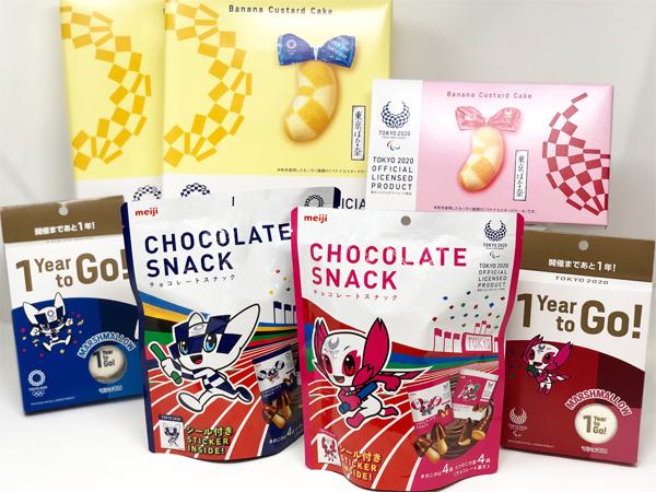 1年後に向けて、今から盛り上がろう♪ 東京2020公式ライセンス商品にお菓子の新商品が登場!