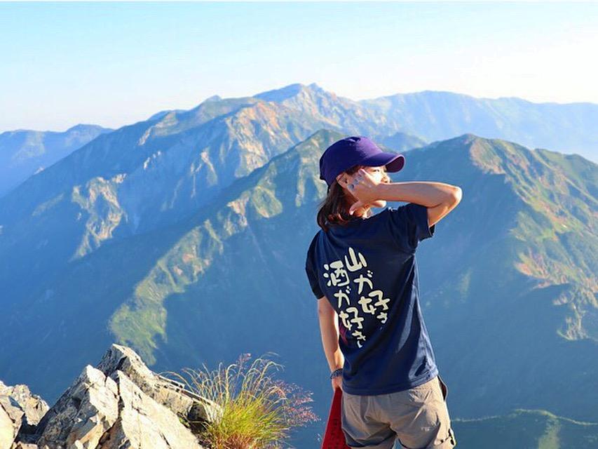 【登山】入手困難!山好き酒好きさん必見の山Tシャツ求め『五竜岳』