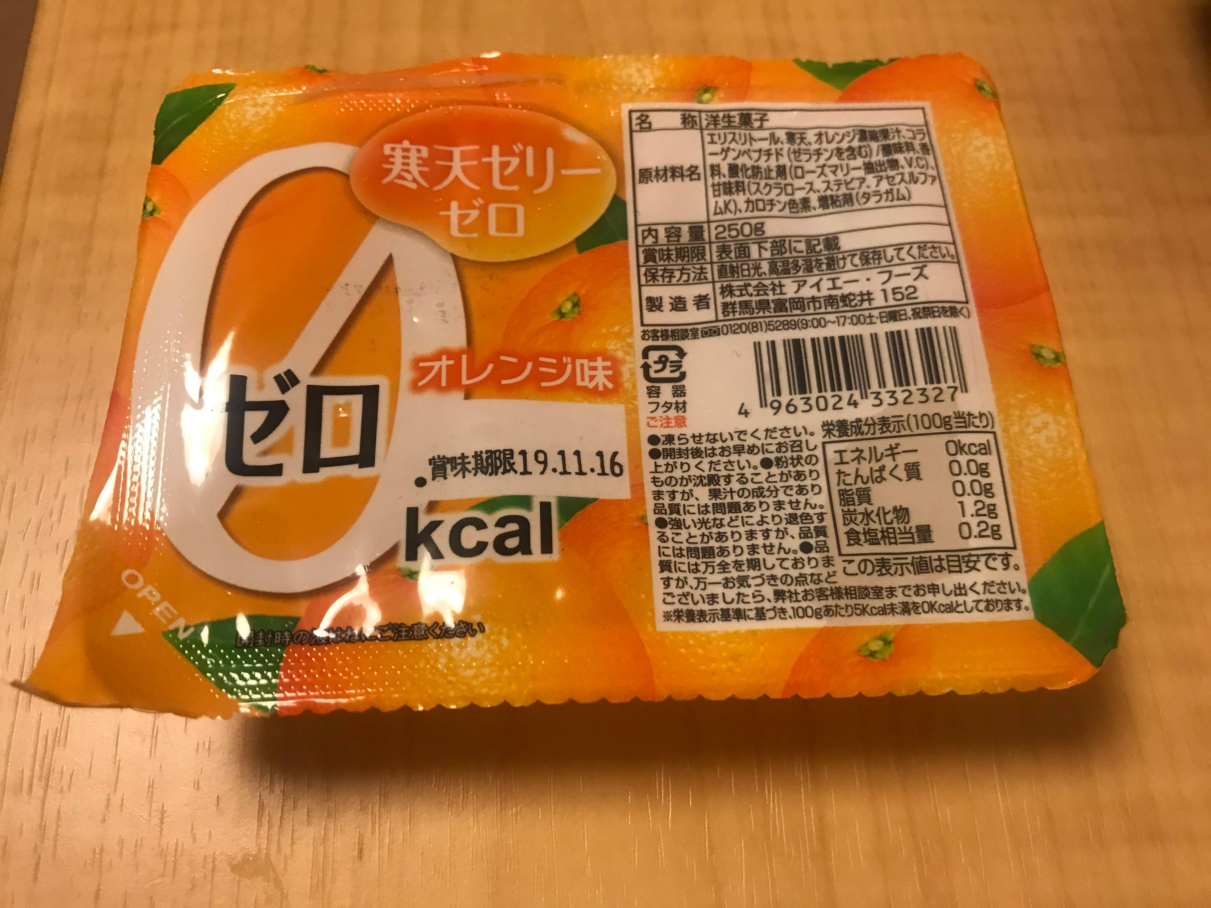 【気になる!】豆腐マイスター認定講座