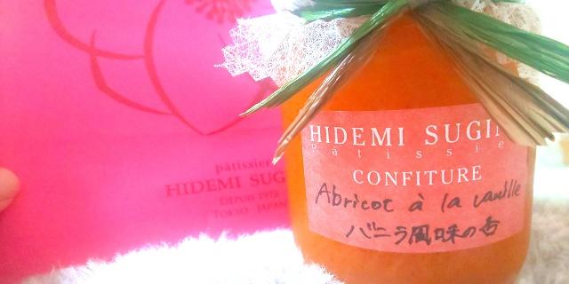 【東京土産】HIDEMI SUGINOは鉄板のおしゃれ土産☆行列回避品