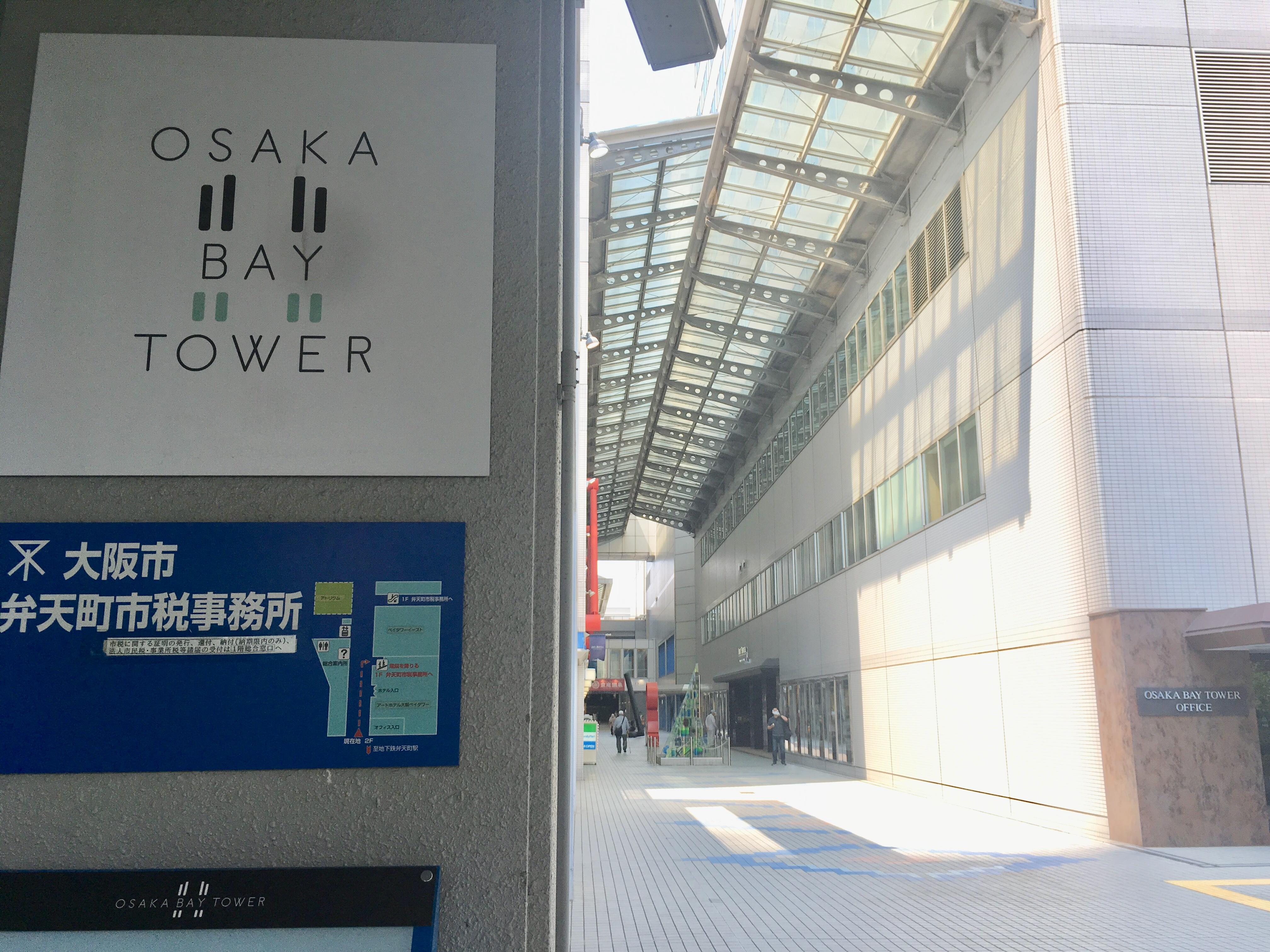 【大阪ベイエリアレポ】アートホテル大阪の高層階に宿泊!