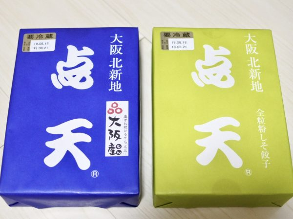 JR新大阪駅構内のオススメお土産その①大阪北新地ひとくち餃子・点天!
