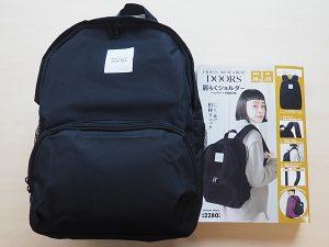アーバンリサーチのシンプルで使いやすいバックパックが2280円で!【編集部ブログ<TOKYO>】