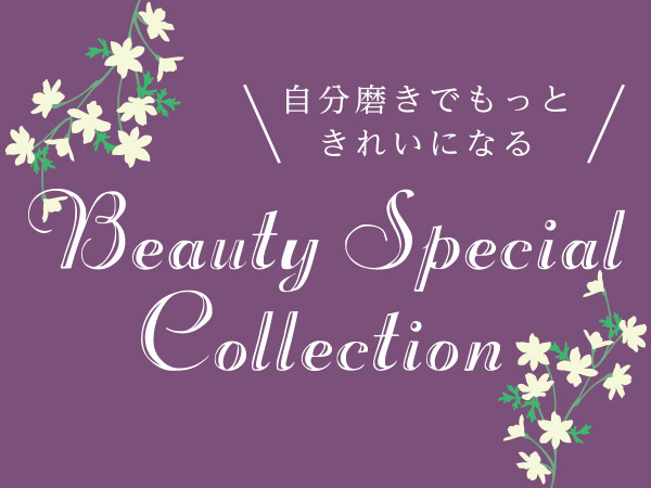 Beauty Special Collection