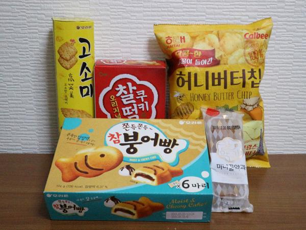 日本でも買える韓国の定番お菓子5選