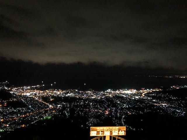 【小樽観光】北海道三大夜景~小樽天狗山ロープウェイ~