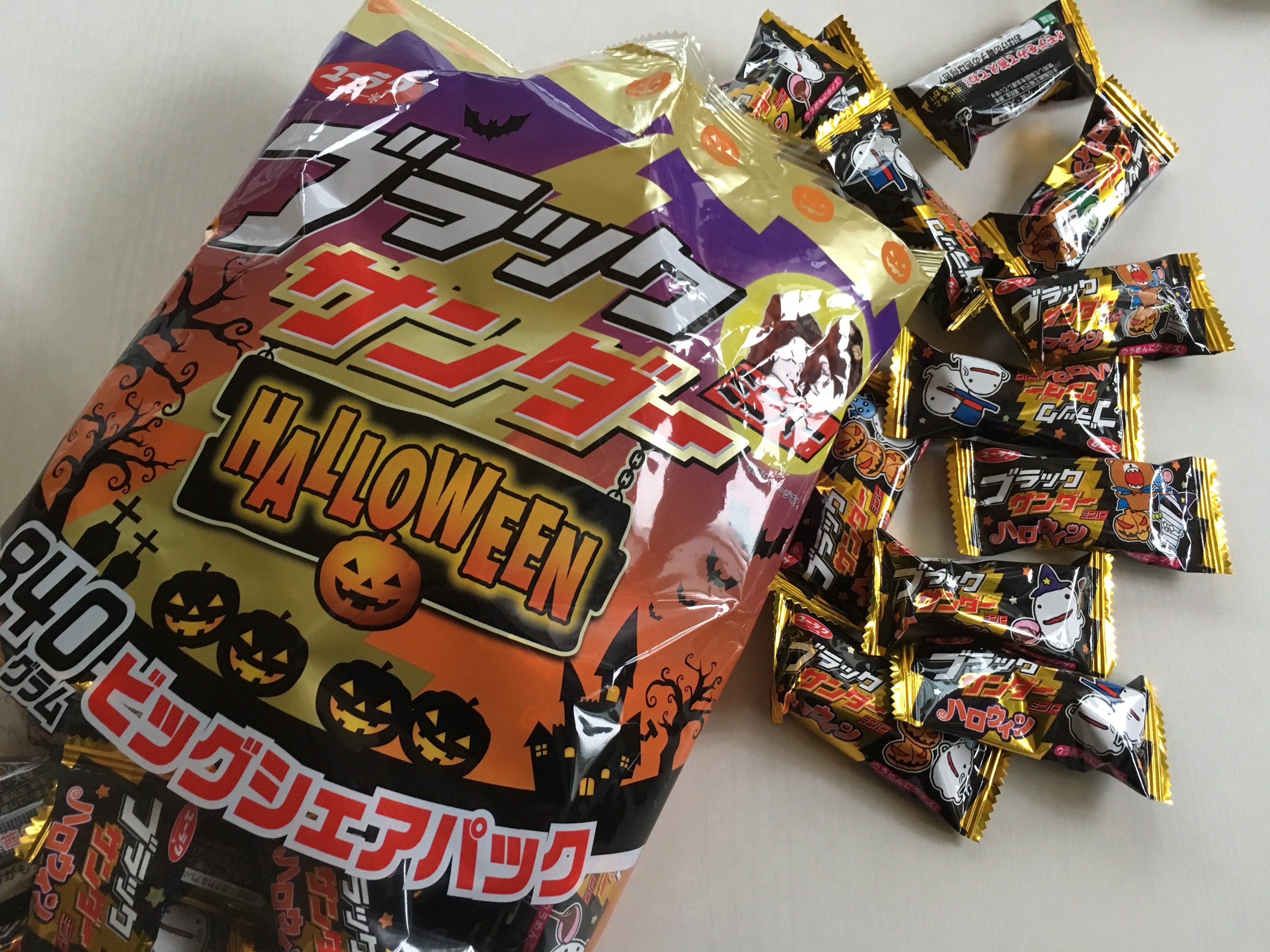 【コストコ】ハロウィン向けのお菓子が豊富!ハロウィンモードな店内は必見