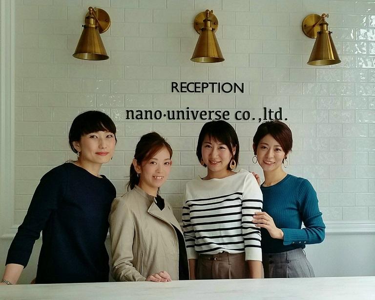 ★働く女性の強い味方!洗えるウール100%ニット~nano・universe~★