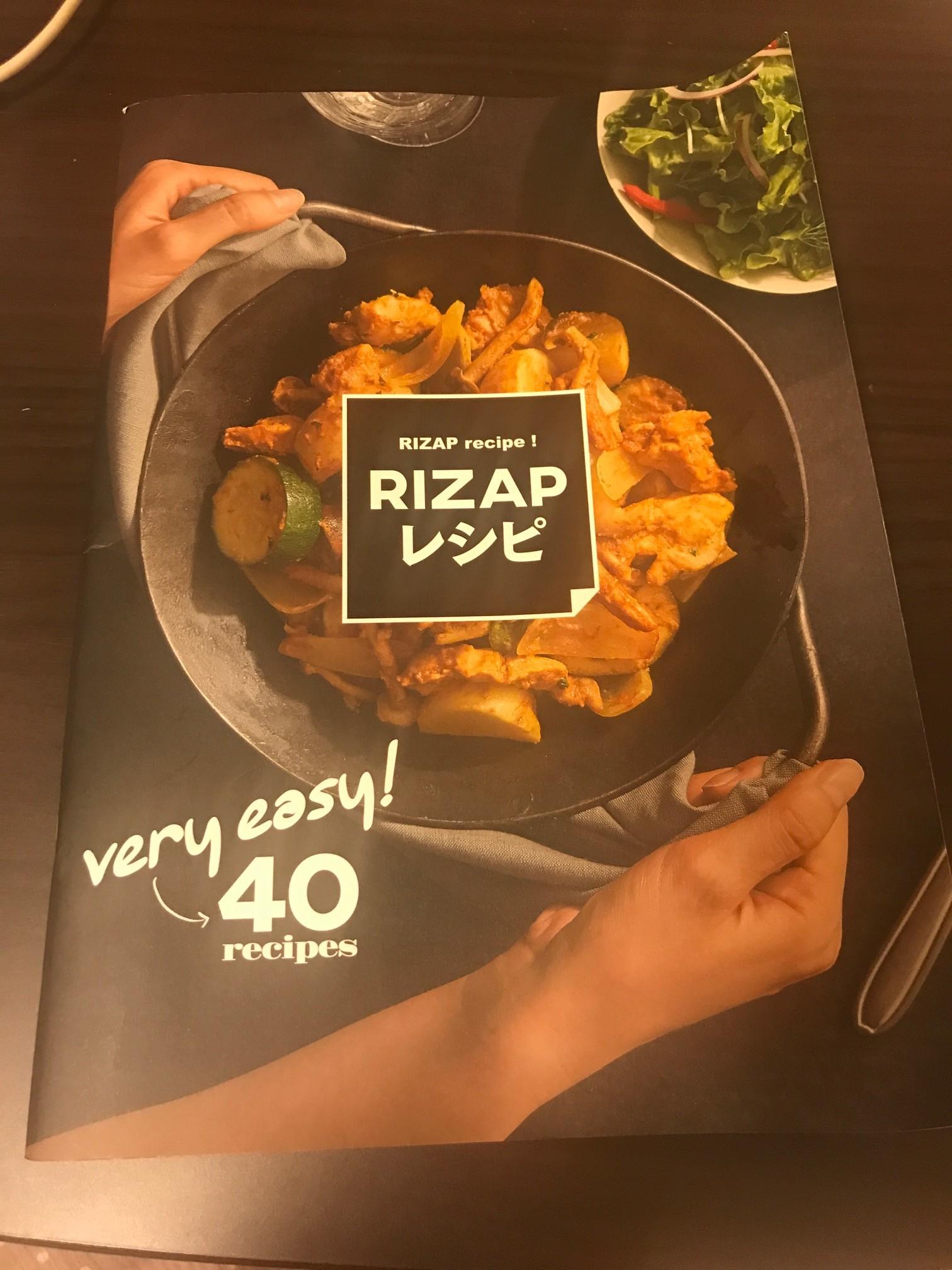 【行ってきました】RIZAP体験1回目!