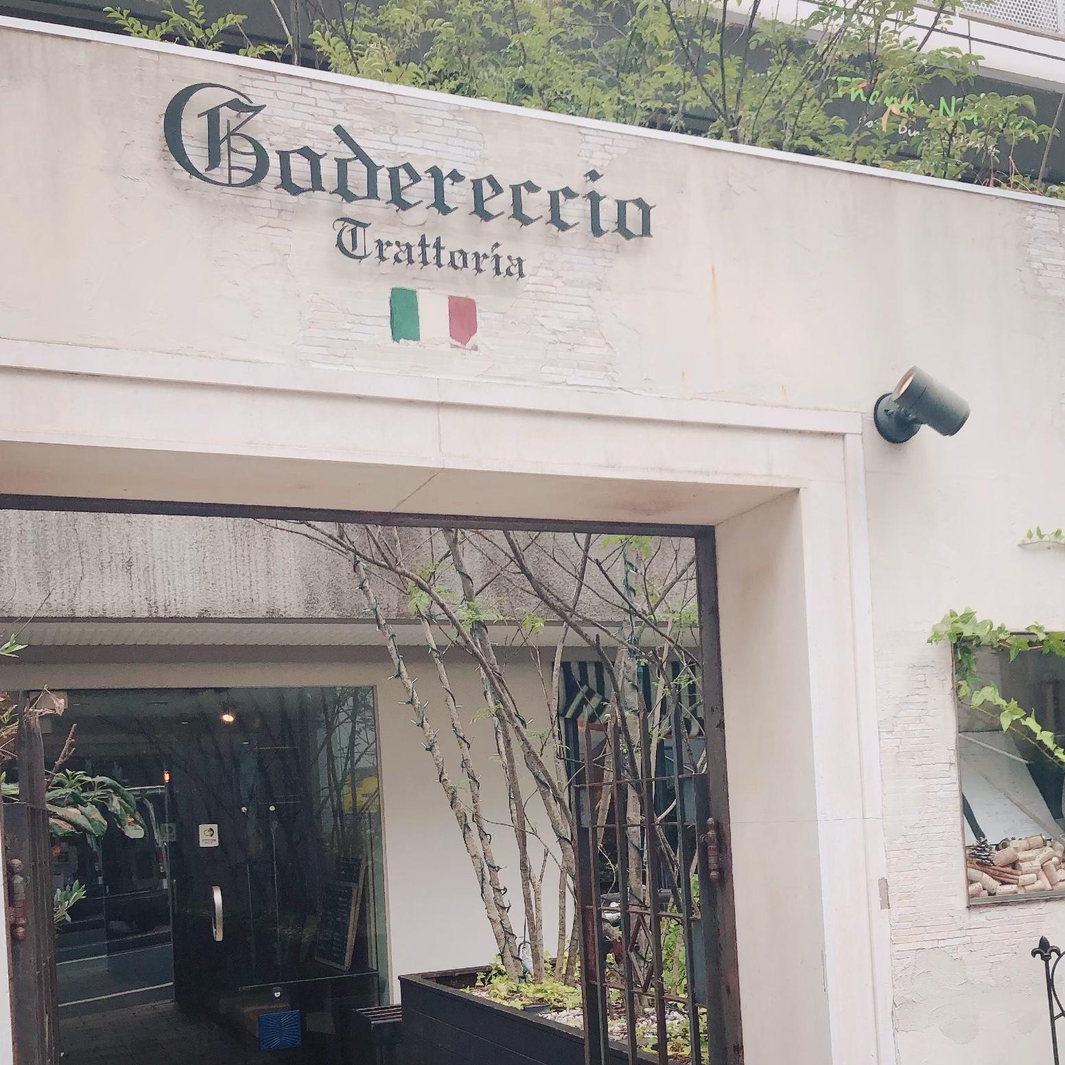 《恵比寿》コスパ最強の隠れ家イタリアン♪トラットリア・ゴデレッチョ