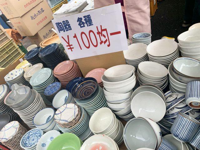 【明日まで】百均よりお得?日本最大規模の陶磁器のイベント!