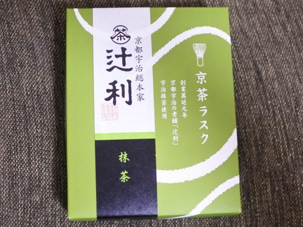 JR新大阪駅で買えたアンダー千円の京都土産3選!リピーターも納得お菓子