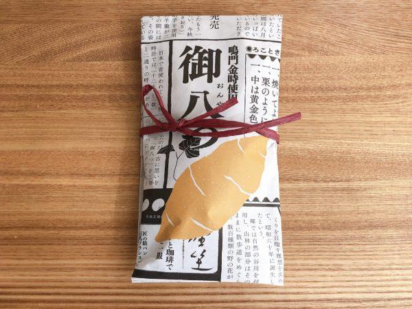 続・芋だ、栗だ! 日本橋で買える和菓子5選【編集部ブログ<TOKYO>】