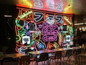 9/13(金)あべのHoopに「Hoop DINING COURT」(フープダイニングコート)が誕生【編集部ブログ・大阪】