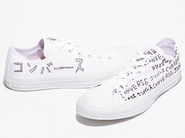 【大阪】梅田・ルクア大阪「White atelier BY CONVERSE POP UP SHOP」