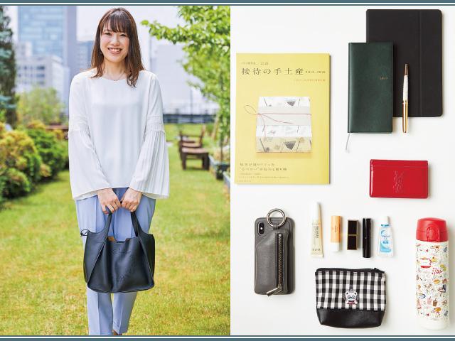 【秘書女子のバッグ&中身】多彩なファッションに合う優秀なデザイン