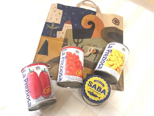 【KALDI】10/17まで!急げ!「カルディ」の人気缶詰が77円!98円!超お得に買えるキャンペーン中!