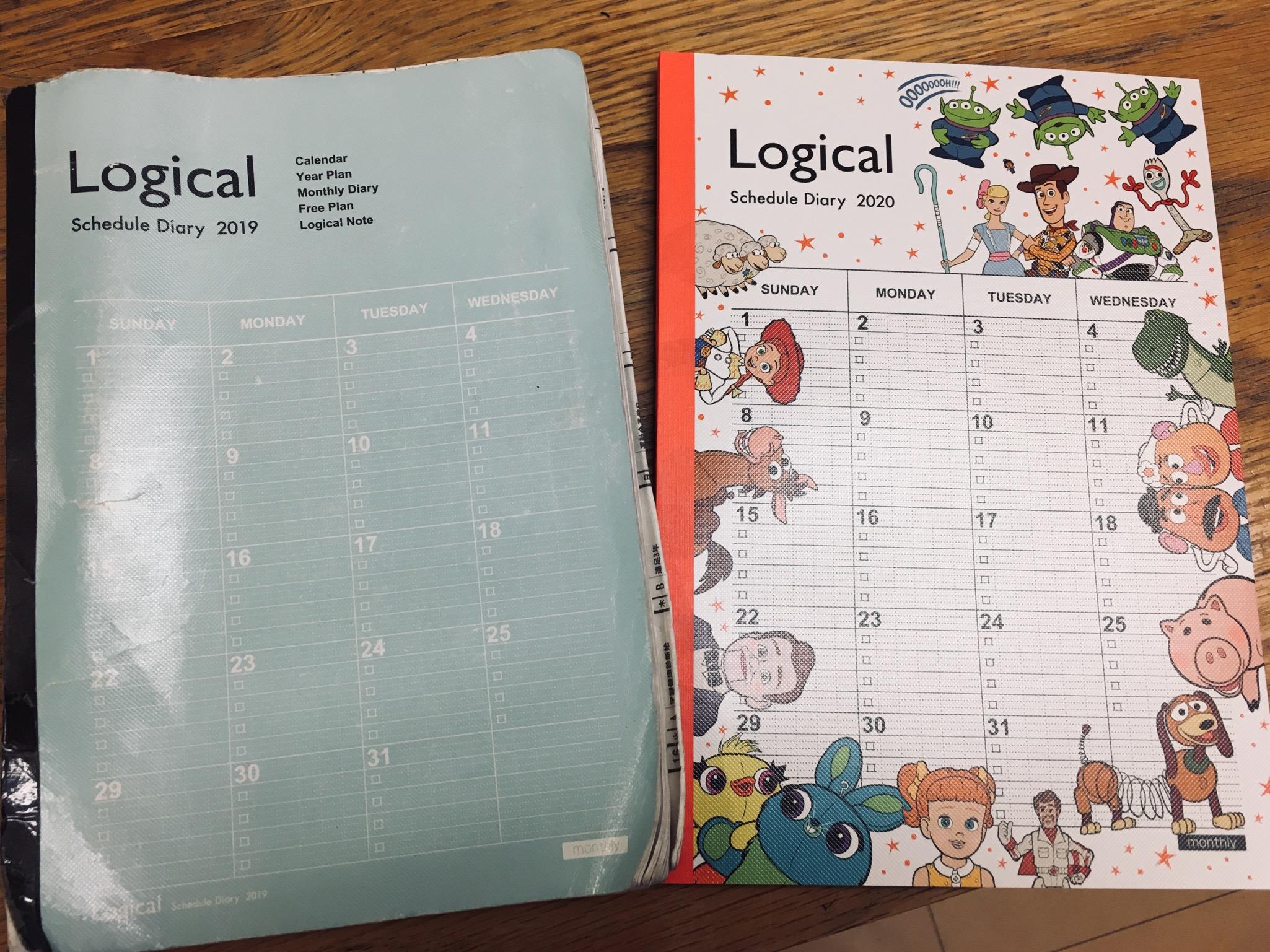 シンプルなのに使い勝手がいい!家族全員の予定が一目でわかる手帳