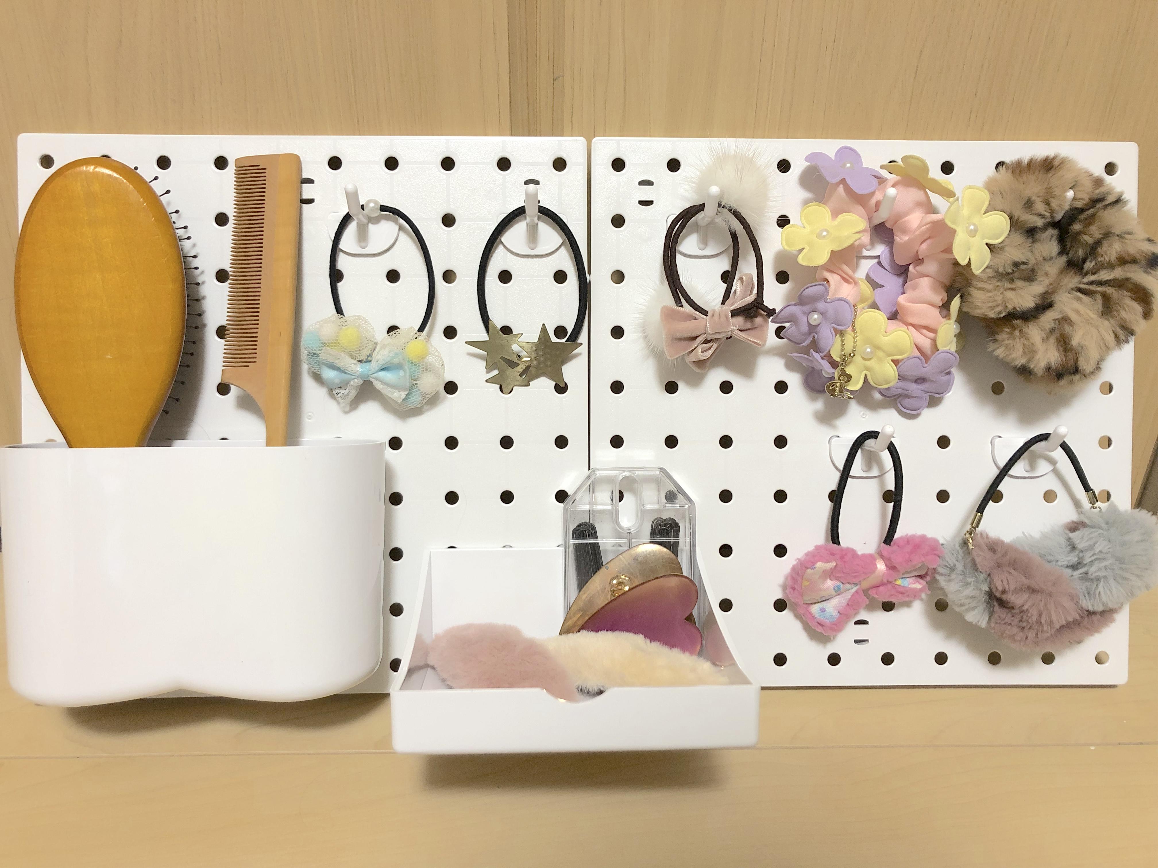 【ダイソー】組み合わせ自在の「パンチングボード」で壁面収納づくり
