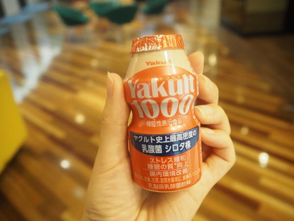 乳酸菌 シロタ株が1000億個! 「Yakult(ヤクルト)1000」を飲んでみた