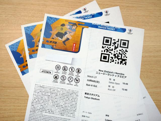 ラグビー ワールド カップ チケット 買え ない