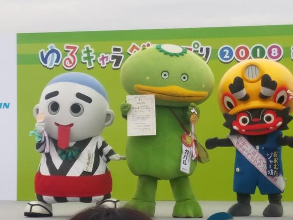 あの日の感動から1年…カパル凱旋ライブに潜入!【前編】