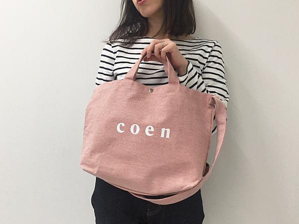 「coen(コーエン)」ピンクの限定トートバッグがかわいすぎる!