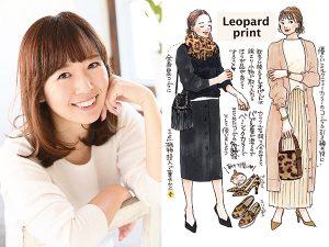 「手帳を彩る簡単ファッションイラスト講座」大阪開催!オンライン視聴も